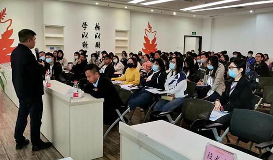 北京理工大学校友成功历程分享讲座暨金发科技2021年校园招聘宣讲会顺利举办
